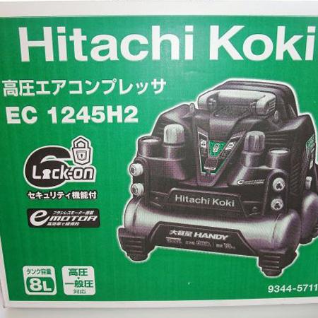 日立(HITACHI) 高圧エアコンプレッサ EC1245H2を買取いたしました。